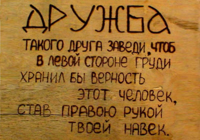 Афоризмы в картинках: https://sevia.ru/aforizmy/aforizmy-v-kartinkah.shtml