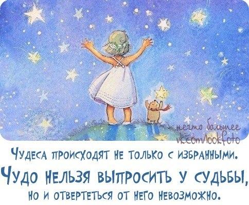 http://sevia.ru/aforizmy/aforizmy-v-kartinkah/aforizmy-v-kartinkah043.jpg