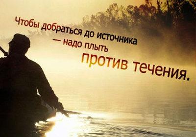цитаты красивые фото