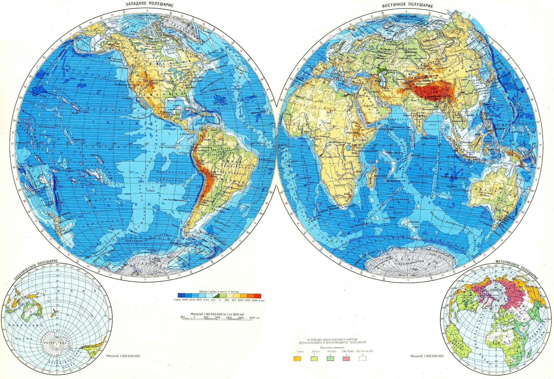 national geographic на русском языке смотреть онлайн