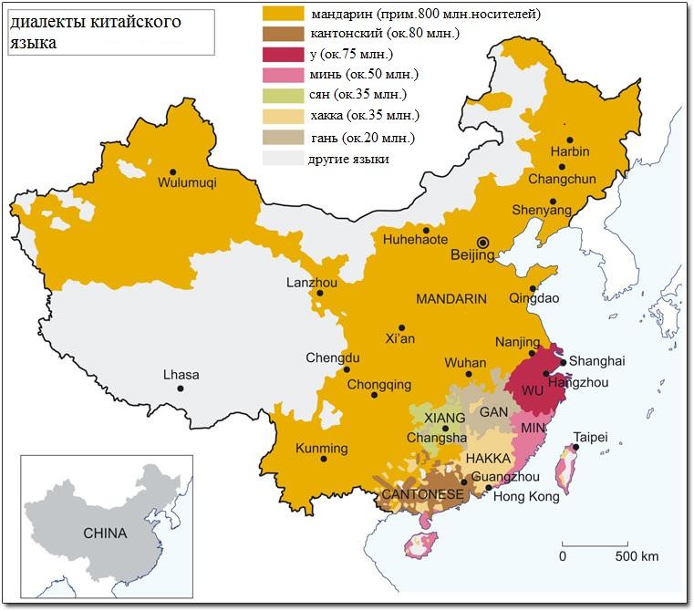 карты языков мира