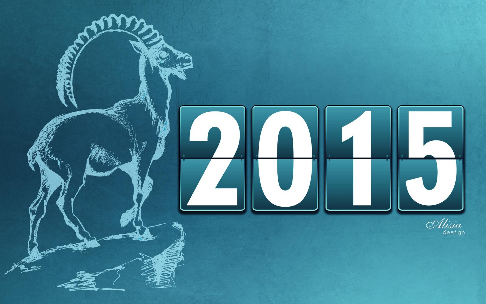 картинка к Новому году Козы