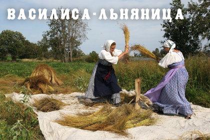 приметы и традиции 3 сентября