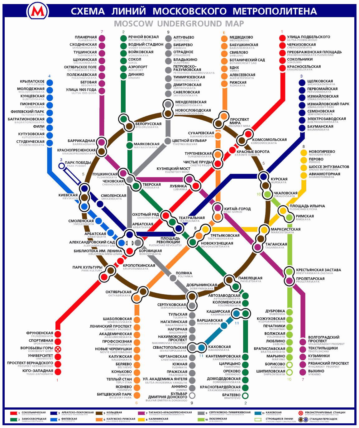 карта метро проститутки в москве
