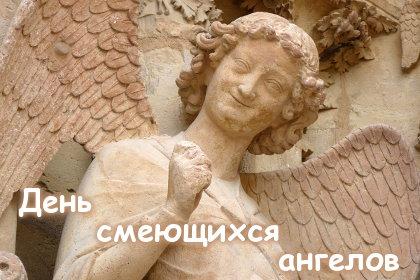 Августа какой праздник