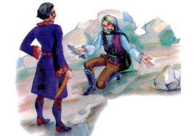 кабардинская сказка