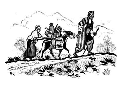курдская сказка
