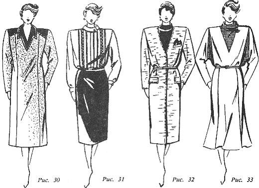 одежда для полных